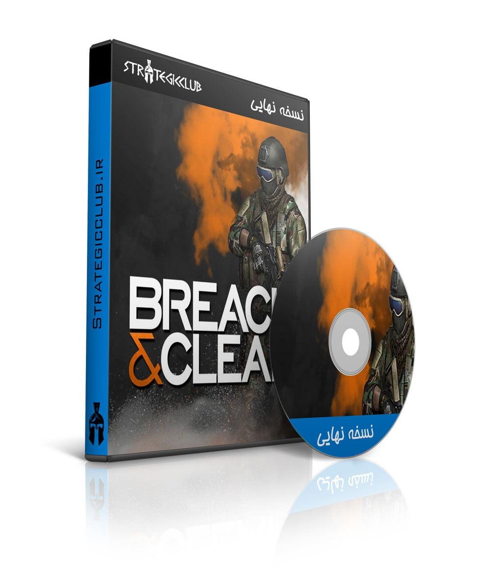 دانلود بازی Breach & Clear