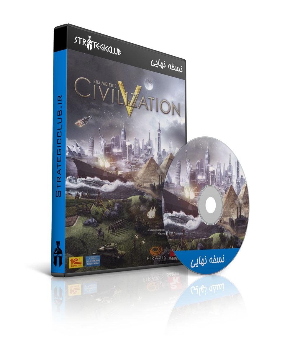 دانلود بازی Civilization V