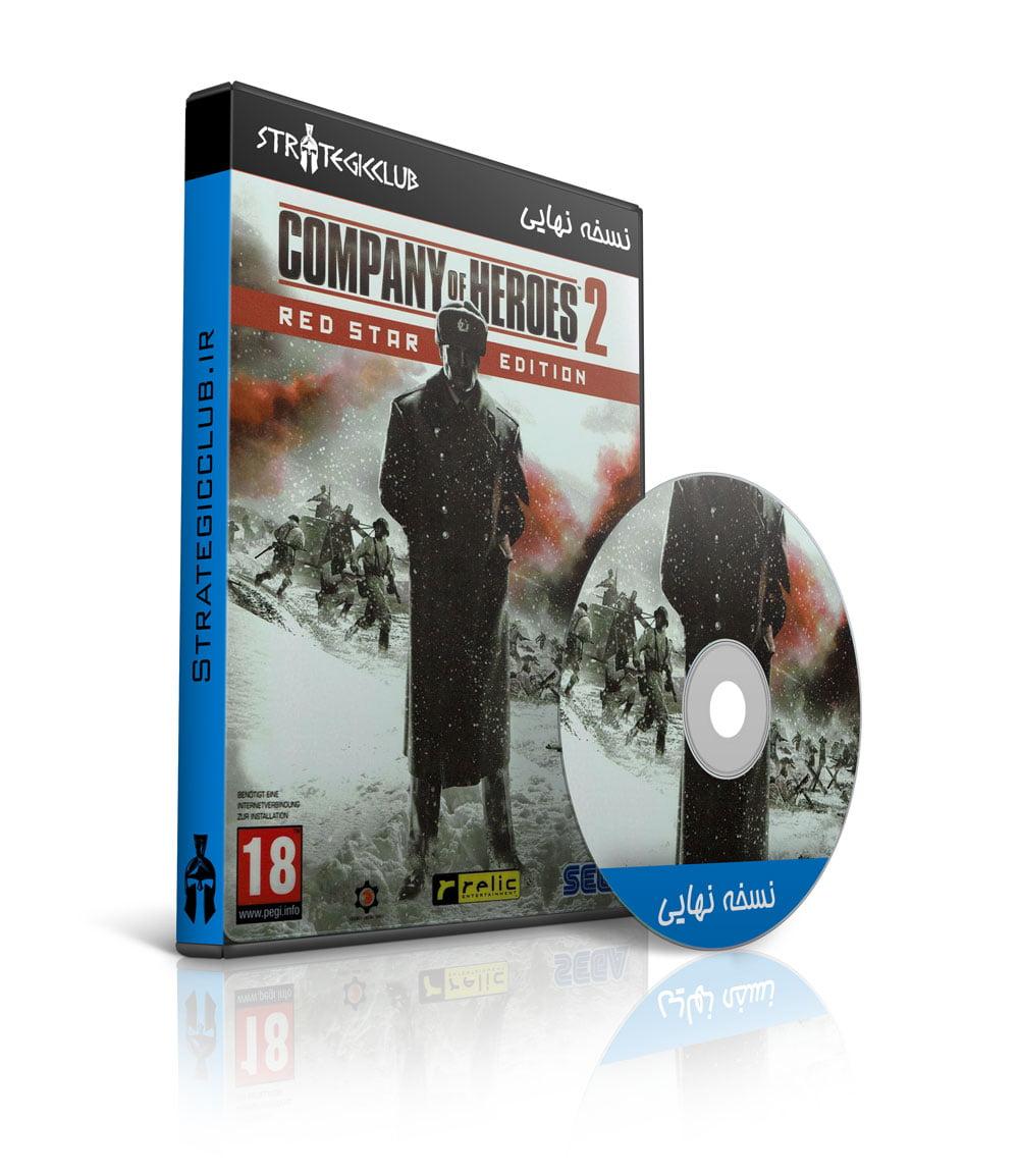 دانلود بازی Company of Heroes 2