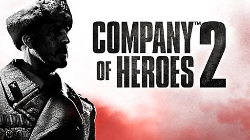 دوره دوم تورنومنت بازی Company of Heroes 2