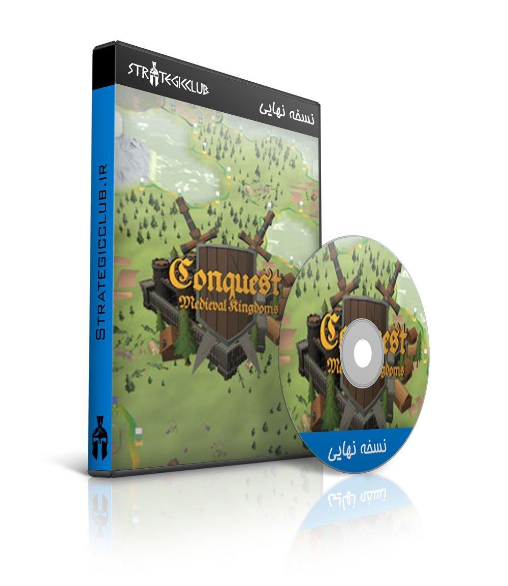 دانلود بازی Conquest: Medieval Kingdoms