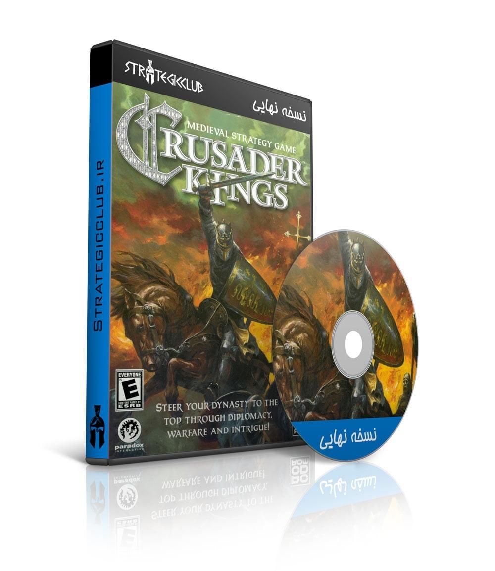 دانلود بازی Crusader Kings