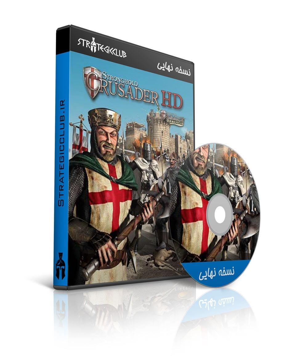 دانلود بازی Stronghold: Crusader