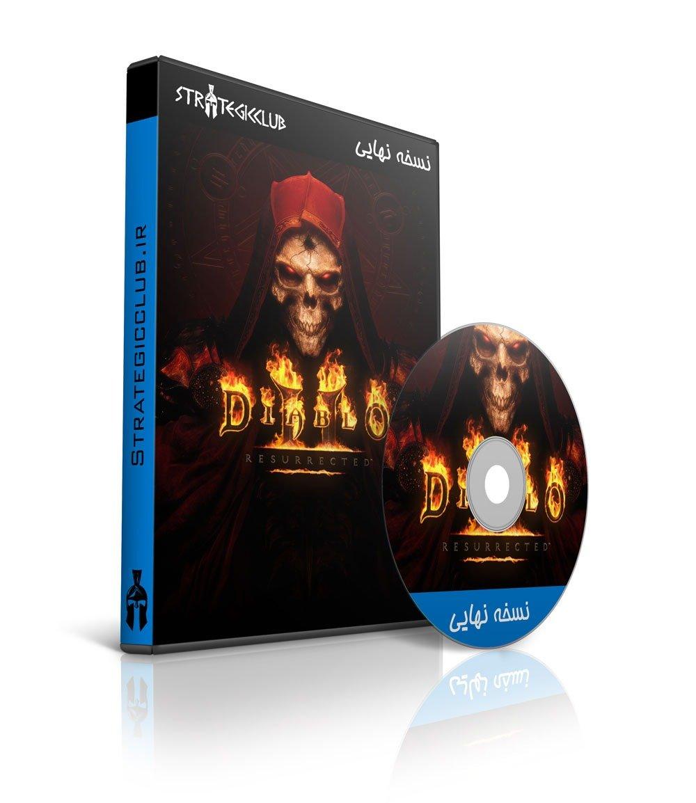 دانلود بازی Diablo II: Resurrected