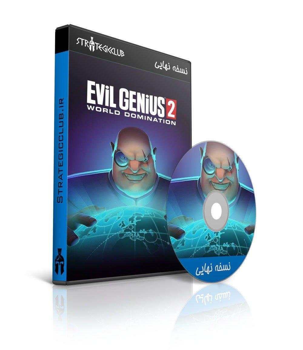 دانلود بازی Evil Genius 2: World Domination
