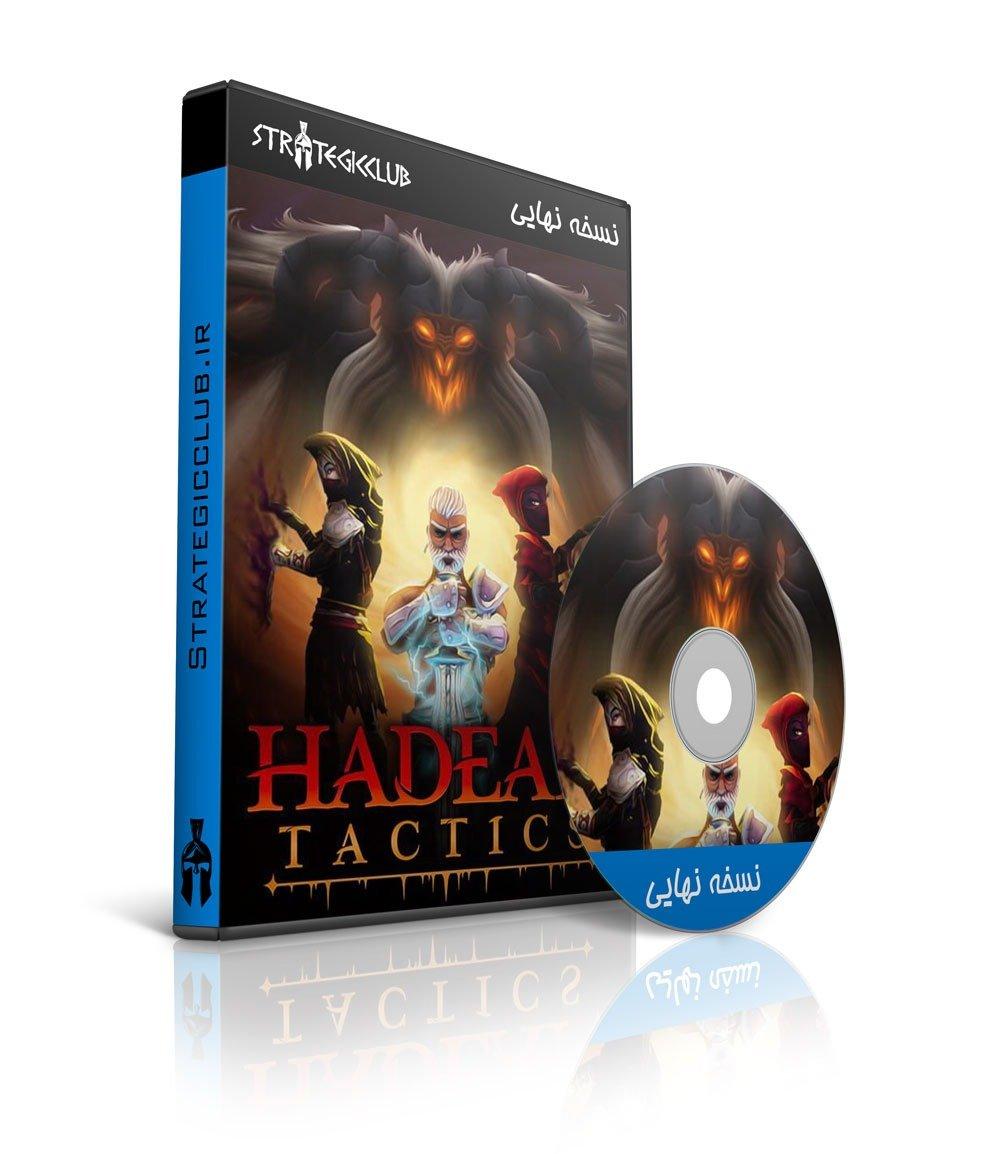 دانلود بازی Hadean Tactics