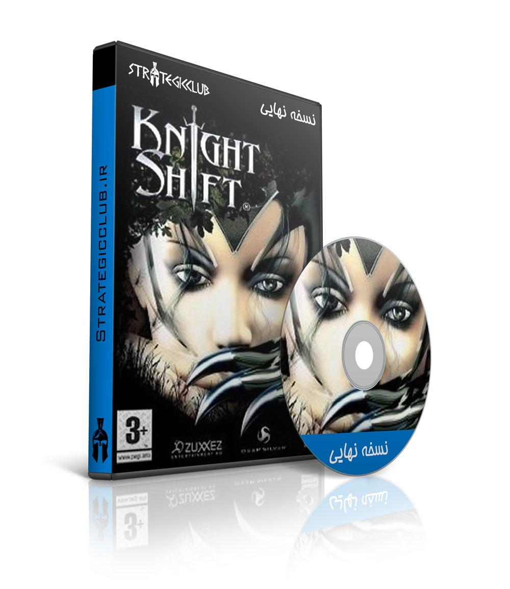 دانلود بازی KnightShift