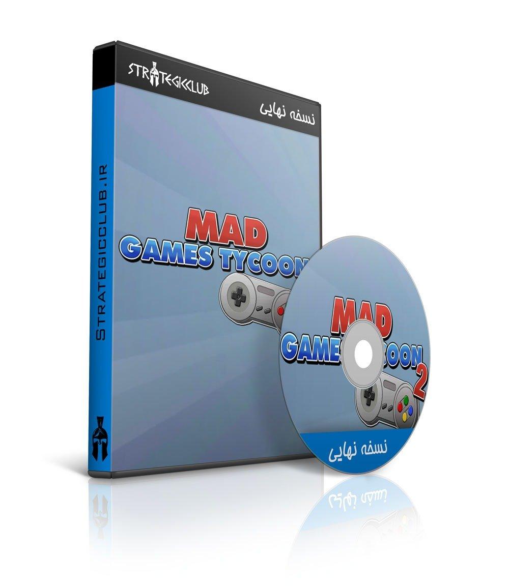 دانلود بازی Mad Games Tycoon 2