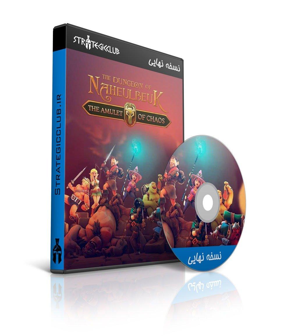 دانلود بازی The Dungeon Of Naheulbeuk
