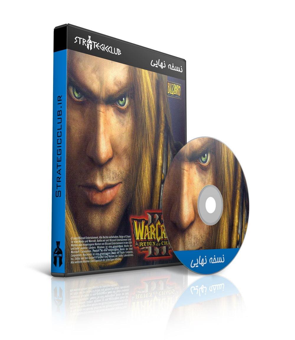 دانلود بازی Warcraft III: Reign of Chaos