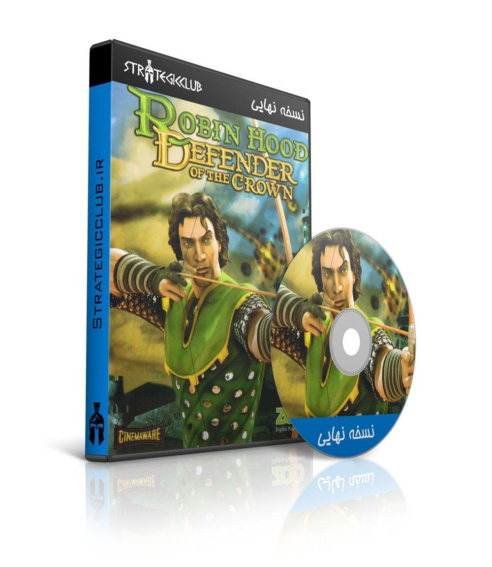 دانلود بازی Robin Hood: Defender of the Crown