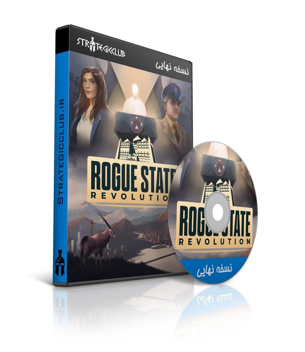 دانلود بازی Rogue State Revolution