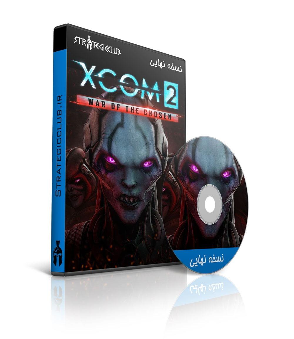 دانلود بازی XCOM 2