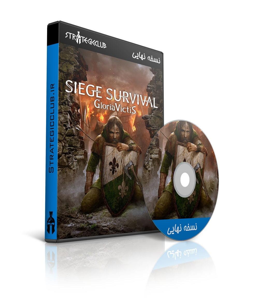 دانلود بازی Siege Survival: Gloria Victis
