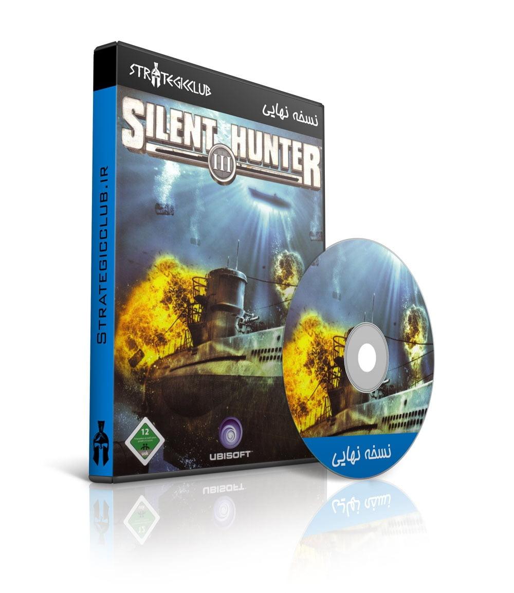 دانلود بازی Silent Hunter 3