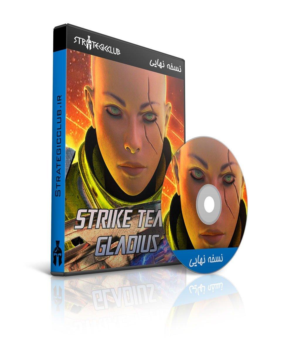 دانلود بازی Strike Team Gladius