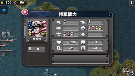 دانلود بازی موبایل Glory of Generals : Pacific - World War 2