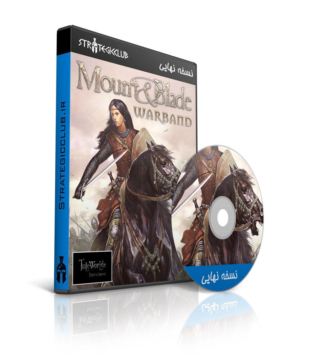 دانلود بازی Mount & Blade: Warband