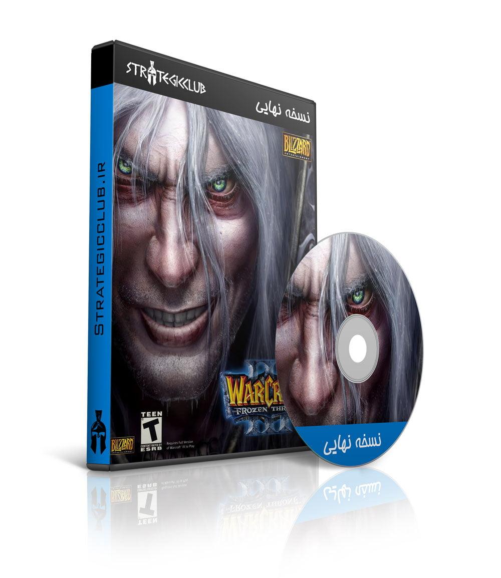 دانلود بازی Warcraft III: The Frozen Throne