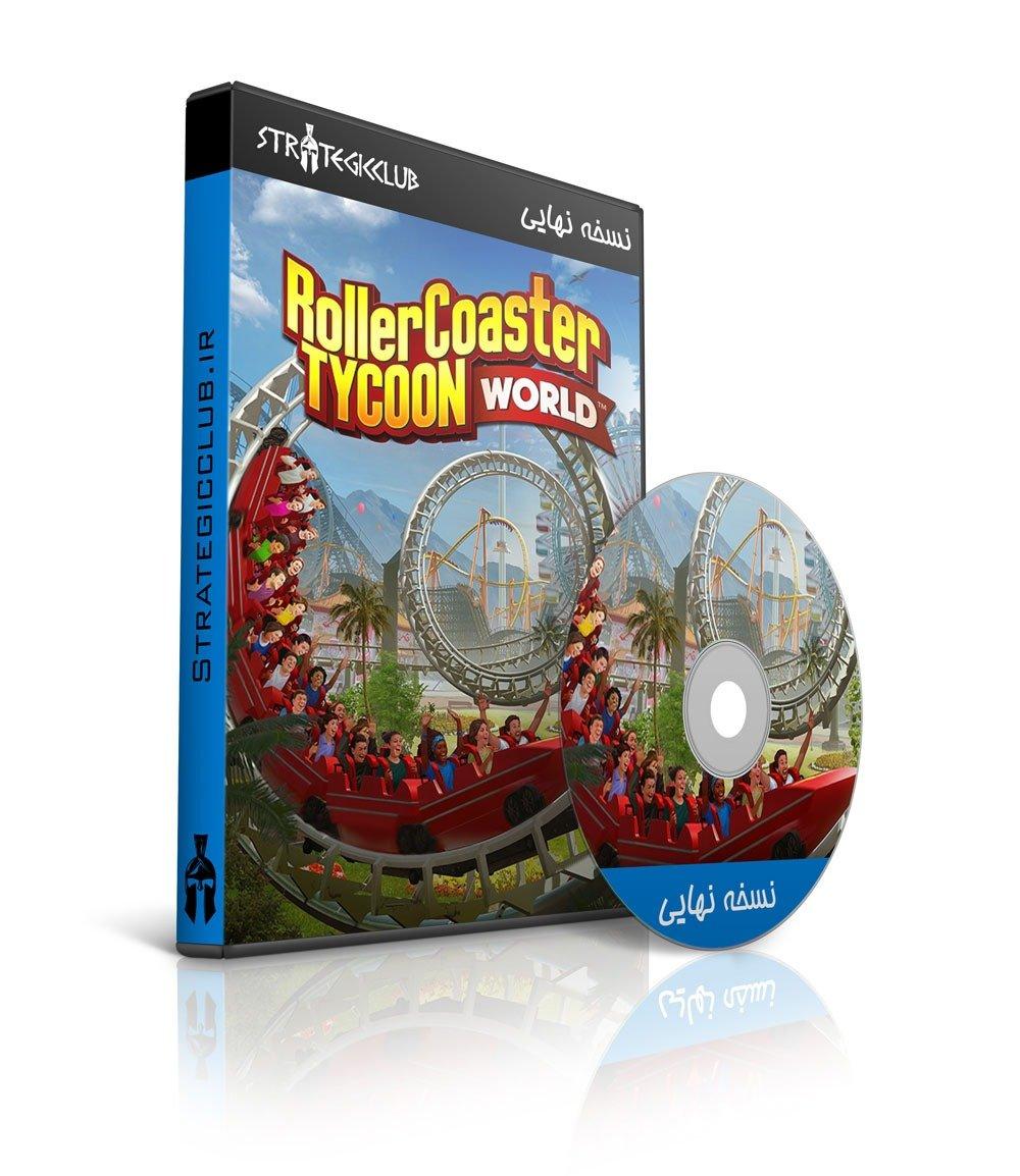 دانلود بازی RollerCoaster Tycoon World
