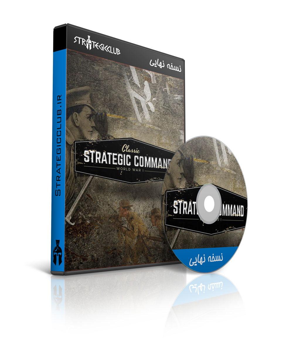 دانلود بازی Strategic Command Classic: WWI